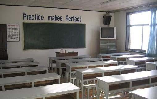文化课教室