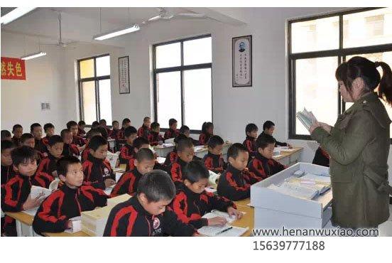 少林寺文武学校英语教室