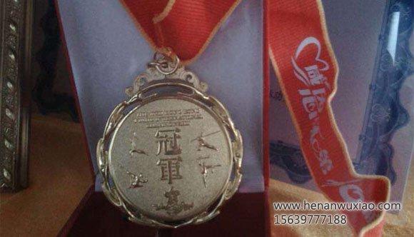 我院弟子获得的冠军奖牌