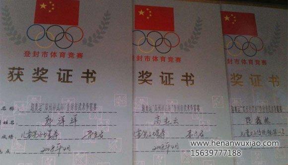 多名弟子在运动会上获得荣誉证书