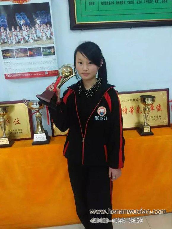 女弟子获得奖牌